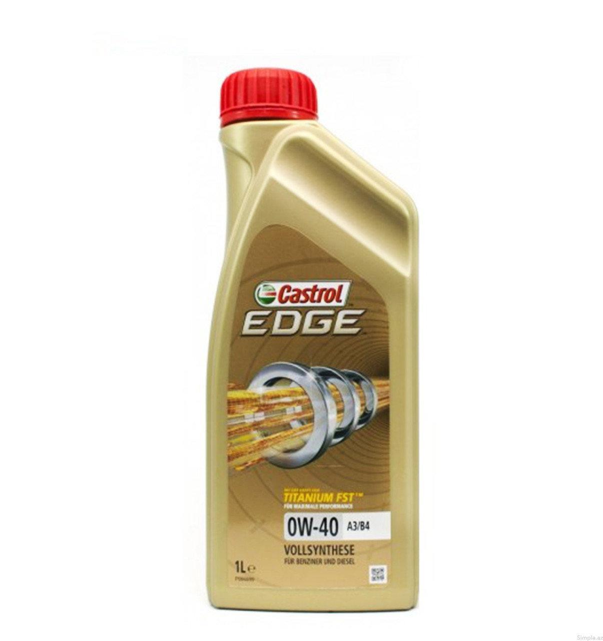 Моторное масло CASTROL EDGE 0W-40 A3/B4 1L