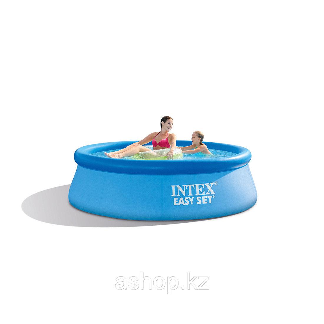 Бассейн надувной Intex Easy set, 2419 л, Возрост: От 10 лет, Насос: Нет, Лестница: Нет, Поливинилхлорид, Цвет: