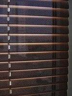 Жалюзи Горизонтальные Solarflex (Израиль) перфорированные 25мм