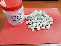 Мраморный камень фракция 10-20 мм