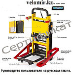 Подъемник лестничный, гусеничный для инвалидов, электрический, складной, мобильный 24v 200w.model DW-11C., фото 6