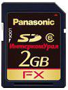 Плата расширения  Panasonic KX-NS5134X