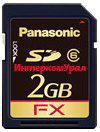 Плата расширения  Panasonic KX-NS5135X, фото 2