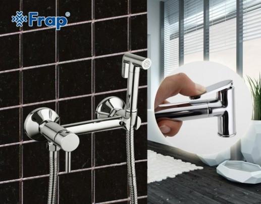 Frap 7503 смеситель с гигиеническим душем