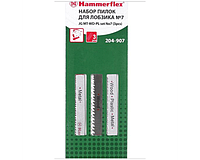 Пилка для лобзика (набор) Hammer Flex 204-907 JG MT-WD-PL set No7 (3pcs)  3 вида, 3шт.