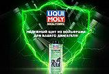 Присадка LIQUI MOLY Molygen Motor Protect 500ml. Антифрикционная присадка в масло, фото 2