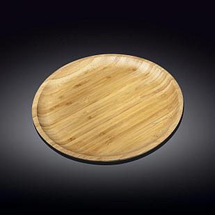 Тарелка бамбуковая Wilmax сервировочная круглая 28 см