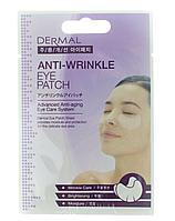 Антивозрастные тканевые патчи от морщин для кожи вокруг глаз Dermal Anti-Wrinkle Eye Patch