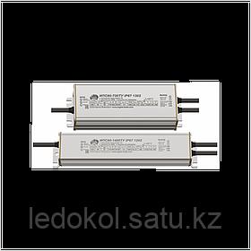 Источник питания Аргос ИПС80-1400Т IP67 ПРОМ 1200