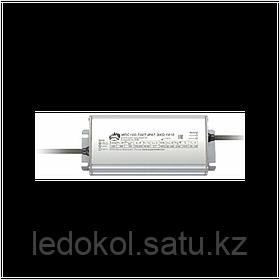 Источник питания Аргос ИПС100-700Т IP67 ЭКО 1410