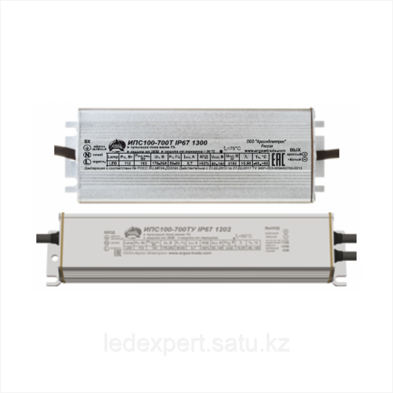 Источник питания Аргос ИПС100-1050Т IP67 ПРОМ 1300