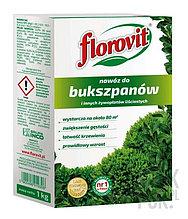 Удобрение гранулированное минеральное для самшитов и лиственной изгороди 1 кг.  FLOROVIT
