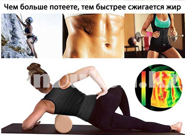 корсет майка с лямками для похудения