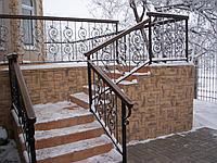 Ограждения для уличной лестницы