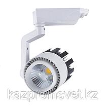 LED Track 20w Ф100*120 IP20 бел.