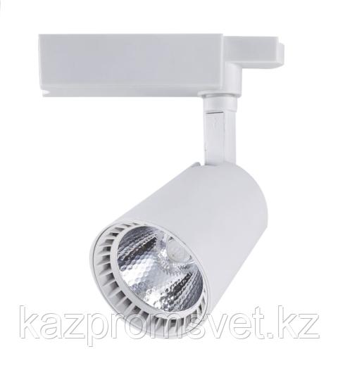 LED Slide 20w Ф99*141 IP20 крем.