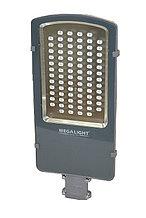 LED светодиодные ДКУ (консольные)