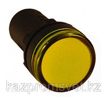 Индикатор AD-22DS (LED) 22мм (желтый)