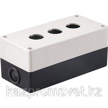 Пост кноп (корпус) КП-103(3мест.бел.)