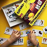 """Игра """" Қарама-қарсылықтар. Противоположности """" на 3 языках, 40 парных карточек, фото 2"""