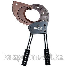 Ножницы секторные для резки брон каб до 100мм НС-100БС (05009)
