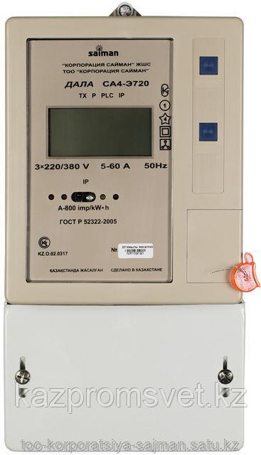 СА4-Э720 TX (10-100А) Дала (3ф)  1 тариф.