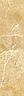 Ступени керамогранит 1200*300 Costa Brava