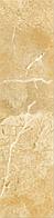 Ступени керамогранит 1200*300 Costa Brava, фото 1