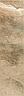 Ступени керамогранит 1200*300 Magma brown