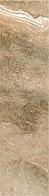 Ступени керамогранит 1200*300 Magma brown, фото 1