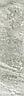 Ступени керамогранит 1200*300 Magma grey