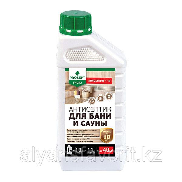 SAUNA - пропитка антисептик - концентрат для бань и саун. 1 литр.РФ