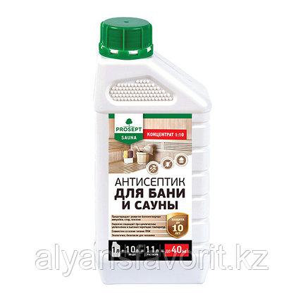 SAUNA - пропитка антисептик - концентрат для бань и саун. 1 литр.РФ, фото 2