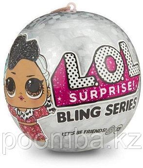 Кукла LOL (ЛОЛ сюрприз) Surprise Блестящая Bling