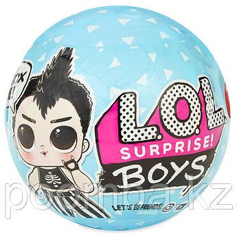 Кукла LOL Мальчик (ЛОЛ сюрприз) Surprise - Boys