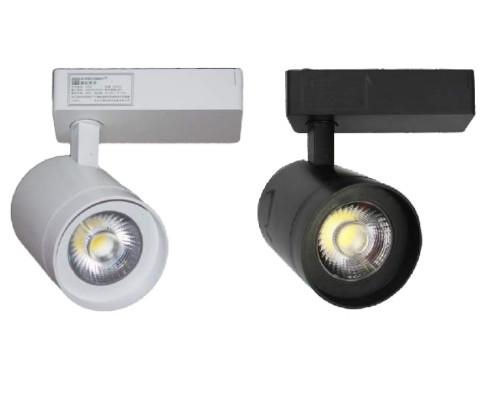 Трековый светильник N-Rainbow 3006 30W