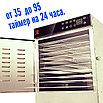 Бизнес - дегидратор Koktem - 30 PRO., фото 5