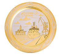 """Блюдо """"Газпром - Флот"""" (диаметр 350 мм) - Купить в Казахстане"""