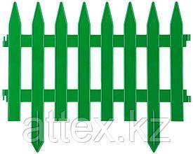 Ограда садовая RACO зеленая, 50 х 150см 42359-54206G