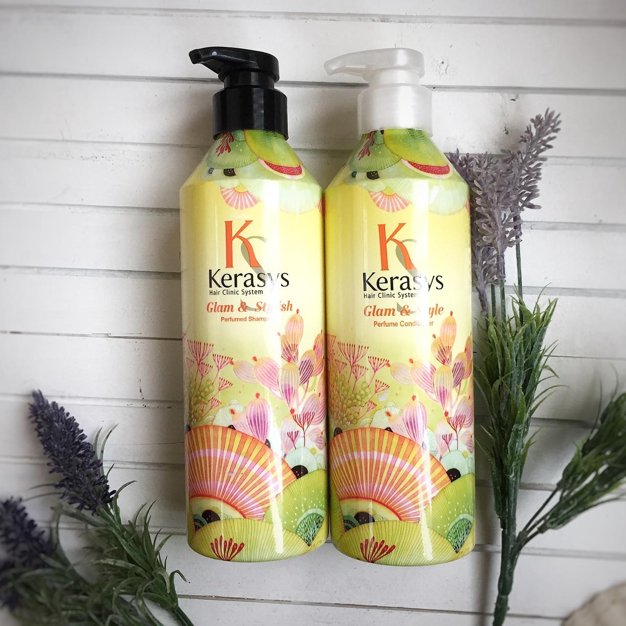 Kerasys парфюмированный шампунь