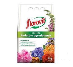 Гранулированное минеральное удобрение для садовых цветов 1 кг. FLOROVIT