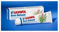 GEHWOL Бальзам для ног (Bein-balsam) 125 мл.