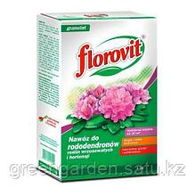 Гранулированное минеральное удобрение Для рододендронов, вересковых и гортензий 1кг FLOROVIT