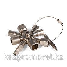 Ключ для электрошкафов с 10 профилями и битой «крест/шлиц»
