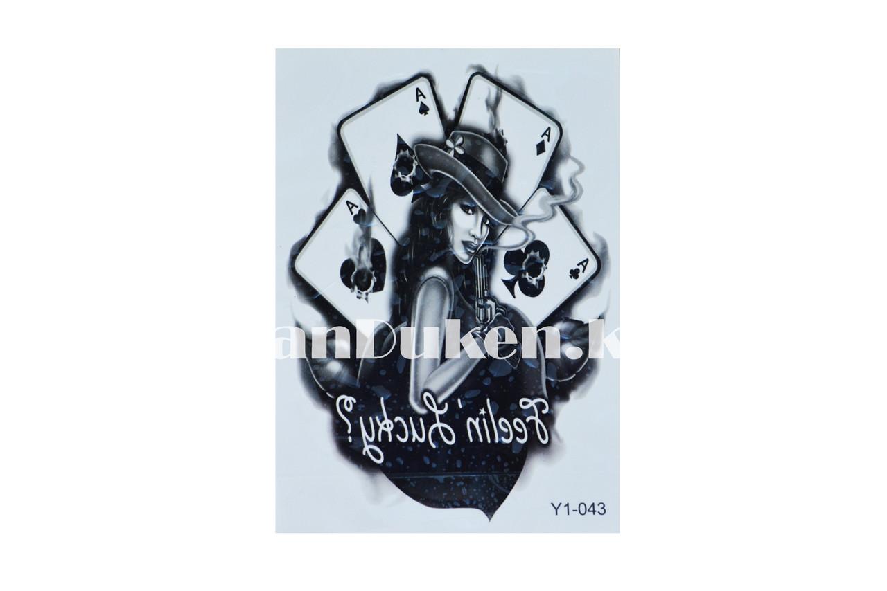 Временное тату Temporary девушка с револьвером 175x125mm Y1-043