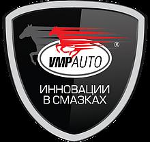 Автохимия VMPAUTO (производство Россия)