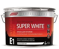 Краска для потолков PARADE SUPER WHITE E1 база А 9 л