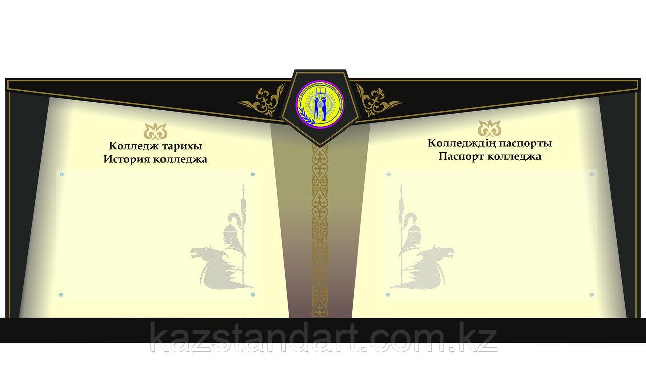 Объемные стенды с использованием атрибутов государственной и ведомственной символики - фото 2