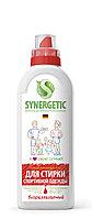 SYNERGETIC для стирки спортивной одежды и мембранных тканей 0,75л