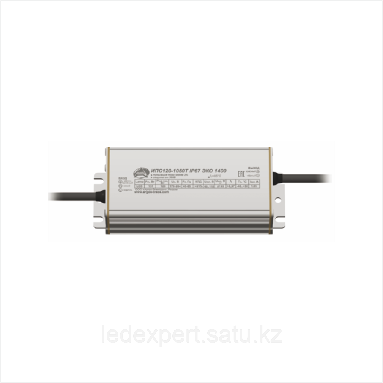 Источник питания Аргос ИПС120-1400Т IP67 ЭКО 1410